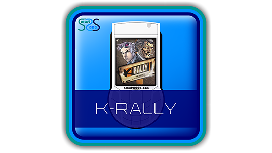 K-Rally - 2000s game for Symbian