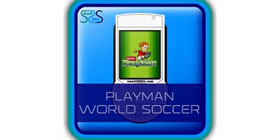 Playman World Soccer - 2000s Game for Java